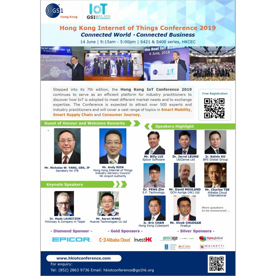 Hong Kong IoT Conference 2019