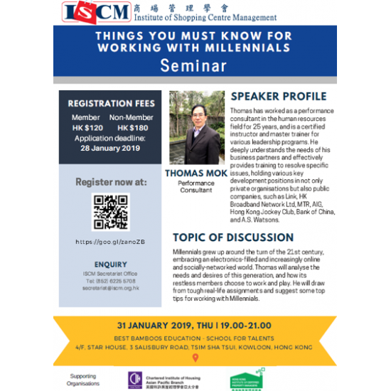 "ISCM ""Things you must know for working with Millennials"" Seminar"