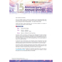 ISCM 15th Anniversary Annual Dinner