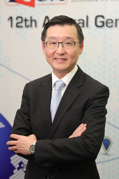Chris Keung Vice Chairman